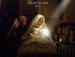 Muhammad – The Message Of God: আমার দেখা অন্যতম সেরা মুভি। প্রত্যেক মুসলিমের দেখা উচিত। বাংলা সাব আছে।