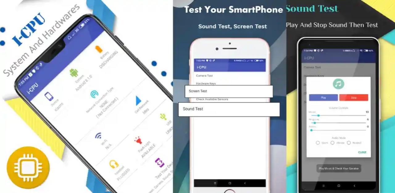 [Hot]App Review আপনার মোবাইলে কি কি সাপোর্ট আছে সেগুলো চেক করুন