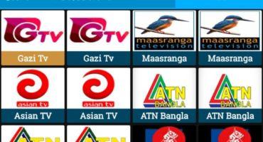 ফ্রিতে দেখুন ৮৪হাজার+ live tv আপনার কম্পিউটার,  মোবাইল ও Android TV তে,,,। যা কোথাও কারো কাছে পাবেন না,,