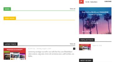ডাউনলোড করুন ১০০% আসল newspaperX ব্লগার থিম এমদম ফ্রি