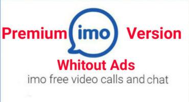 নিয়ে নিন imo Premium আর imo beta Premium ভার্শন। (Remove Ads+25GB Cloud Storage+More visitors history+Premium Member Badge+Any Video Download Etc)