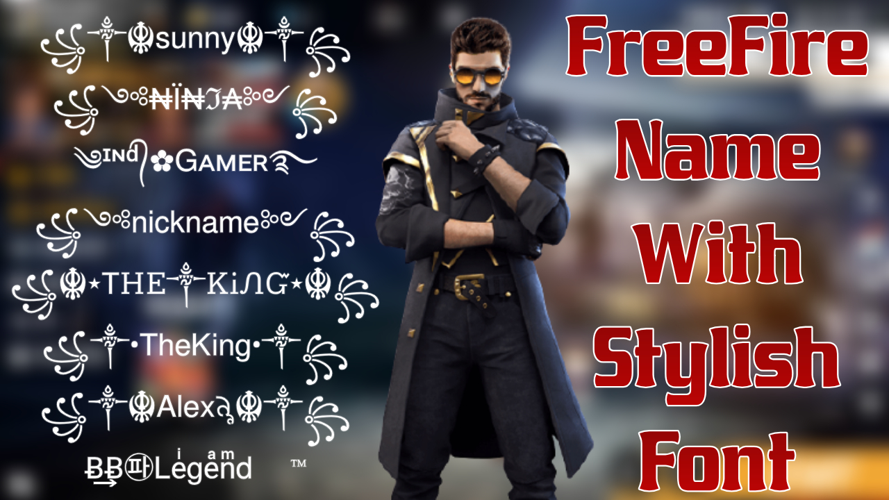 How to change your FreeFire name with stylish font | FreeFire গেমে Stylish নাম  সেট করুন।