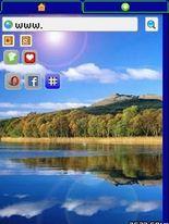 [hot post] Java ইউজাররা Opera Mini 4.21 Beta 24 এর ব্যাকগ্রাউন্ড ছবি লাগান খুব সহজে।(don't miss it)