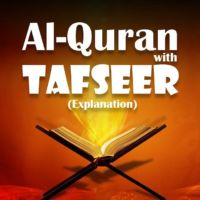 https://trickwebbd.blogspot.com/2020/07/Quran-Tafsir-PDF-Collection-By-TrickWebBD.html