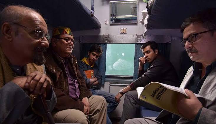 আমার চোখে সেরা ৫টি বাংলা ক্রাইম থ্রিলার মুভি। সাথে থাকছে আমার রিভিউ।