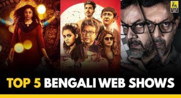 Top 5 বাংলা থ্রিলার ওয়েব সিরিজ | দেখতে বসলে ওঠার চান্স নাই।