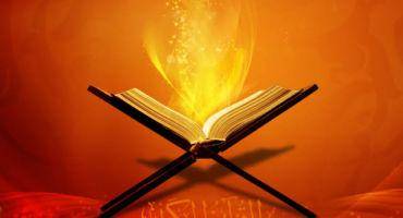 একটি সুন্দর ইসলামিক গল্পঃ আল্লাহর নিয়ামতের প্রতি কৃতজ্ঞতা প্রকাশ করা এবং আল্লাহর পরীক্ষা ।