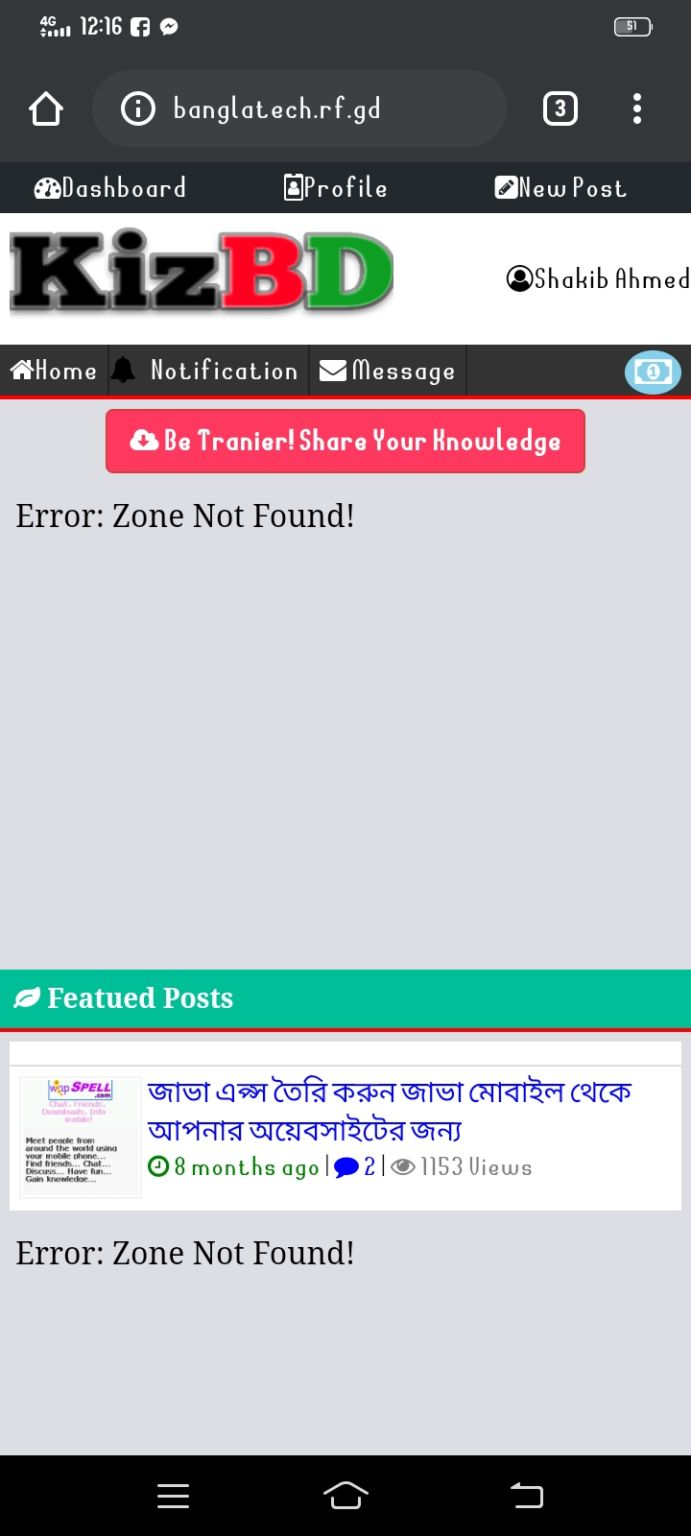 নিয়ে নিন Avro Nil – কিজবিডির  পুরাতন WordPress থিম ফ্রীতে