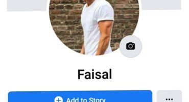 Facebook single name করুন সব থেকে সহজ উপায়ে