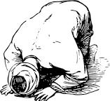 একটি জুতা চোরের জীবন কীভাবে বদলে গেল ( সত্যঘটনা )। আল্লাহপাক রব্বুল আল আমিনকে সিজদা দেওয়ার মতো প্রশান্তির কাজ দ্বিতীয়টি নেই । সম্পূর্ণ পড়ুন ।