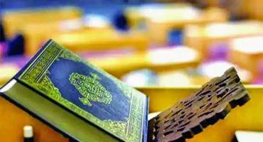 এখনি জেনে নিন আল কোরআন এর পরিচয় সকল মুসলিম নর-নারীদের জানা অতি প্রয়োজন