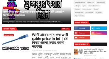 Mohinbd24 এর Blogger Template free version নিয়ে নিন এখনই
