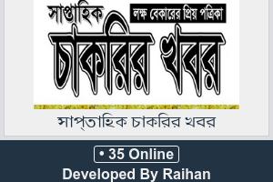 অয়েপকিজ সাইটের জন্য নিয়ে নিন Raihanbd.wapkiz.com এর সেই অসাধারন থিমটি