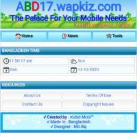 Abde17.Wapkiz.Com Themes For Free Download Site theme.