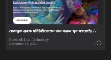 Median UI Premium Blogger Template Free | অসাধারণ একটি ব্লগার টেম্পলেট |√√