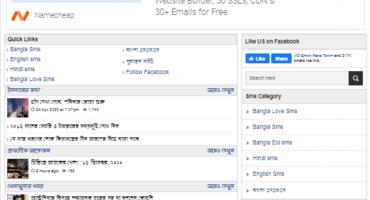 JanaBD এর Clone WordPress থিমস নিয়ে নিন ফ্রীতে!