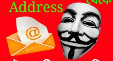 এখন খুব সহজেই নিজের ইচ্ছেমত E-Mail Address বানিয়ে যে কাউকে Mail পাঠান আর মজা করুন। (send Unlimited Anonymous Email)