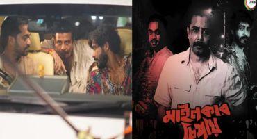 ১০ টি সেরা বাংলা ওয়েব সিরিজ | এখনো না দেখে থাকলে ভালো কিছু মিস করছেন।