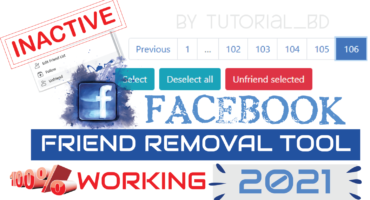 ফেসবুক ইনএক্টিভ ফ্রেন্ড রিমুভ করবেন যেভাবে । inactive friend removal 2021