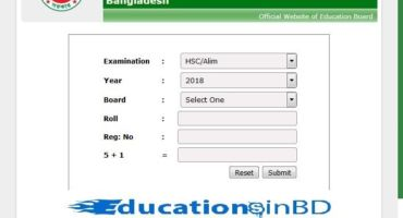 HSC Auto Pass Result 2021 Check Online & Mobile SMS