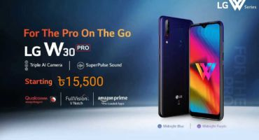 কম বাজেটে (৳১৫,৫০০) সেরা স্মার্ট ফোন LG W30 pro বাংলা রিভিউ না দেখলে মিস করবেন