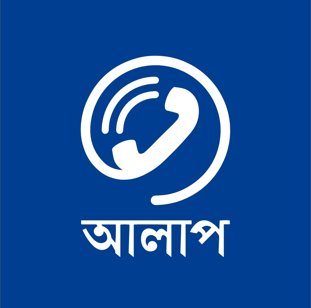 কথা হবে প্রতি মিনিট ৩০ পয়সায়। Alaap ip calling app by BTCL.ফুল রেজিষ্ট্রেশন প্রসেস। Instant NID verification approval.