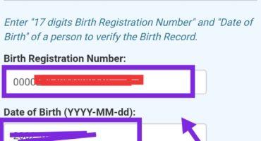 জন্ম নিবন্ধন অনলাইন থেকে বের করার নতুন নিয়ম ২০২১ – Birth Certificate Print From Online