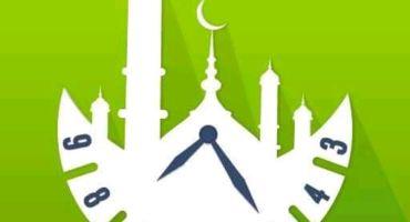 জাবা মোবাইলের জন্য Ramadan time table অ্যাপস ২০২১
