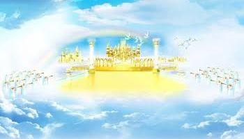 জান্নাতের আটটি দরজা সম্পর্কে বিস্তারিত জেনে নিন।