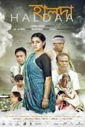 হালদা (২০১৭) বাংলা মুভি  রিভিউ  এবং HDRip ডাউনলোড করুুন