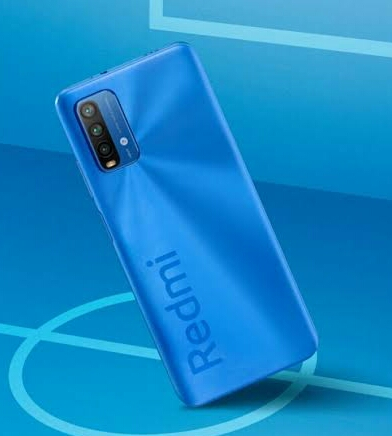 Xiaomi Redmi 9 Power (কম দামের সেরা  Android Phone এখন বাংলাদেশে)