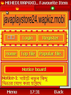 [Hot post] wapkiz ইউজারদের জন্য নিয়ে আসলাম javaplaystoer24.wapkiz.mobi এর অরিজিনাল থিম
