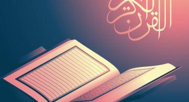 চলুন ডাউনলোড করে নেই পবিত্র আল-কোরআন এর ১১৪ টি সুরা বাংলায় অনুবাদ সহ