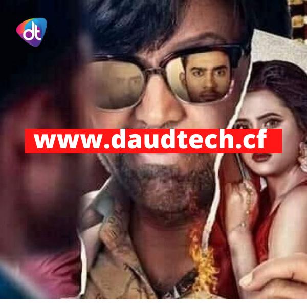 MakeUp ( মেকআপ )বাংলা মুভি  রিভিউ
