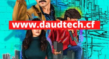ট্যাংরা ব্লুজ (2021) মুভি বাংলা রিভিউ এর সাথে HDRip ডাউনলোড লিংক