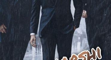 নিয়ে নেন Mahesh Babu এর একটা  New Hindi Fan Dubbed Maharishi Movie