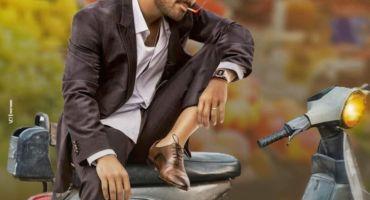 Allu Arjun এর Ala Vaikunthapurramuloo Movie Fan dub but Proper Hindi Dubned Link