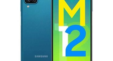 Samsung Galaxy M12 কি কি থাকছে একনজরে দেখেনিন ।।