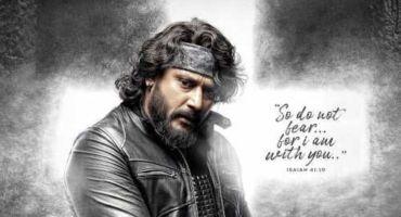 2021 সালে Release হওয়া Roberrt Movie Hindi Fan Dub Download link