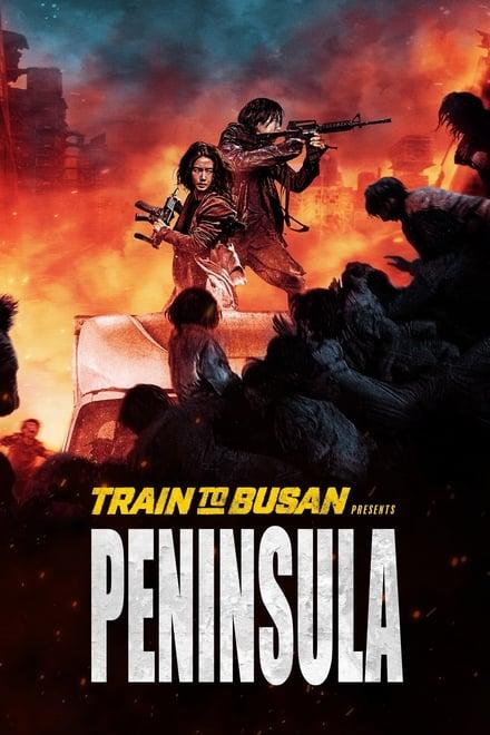 ডাউনলোড করে নিন Peninsula ওরফে Train To Busan 2 এর হিন্দি ডাব  