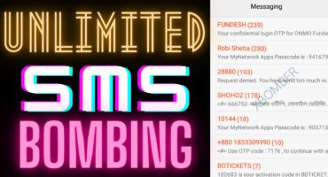 [HOT] Unlimited SMS Bombing করার নতুন ট্রিক! | No Termux
