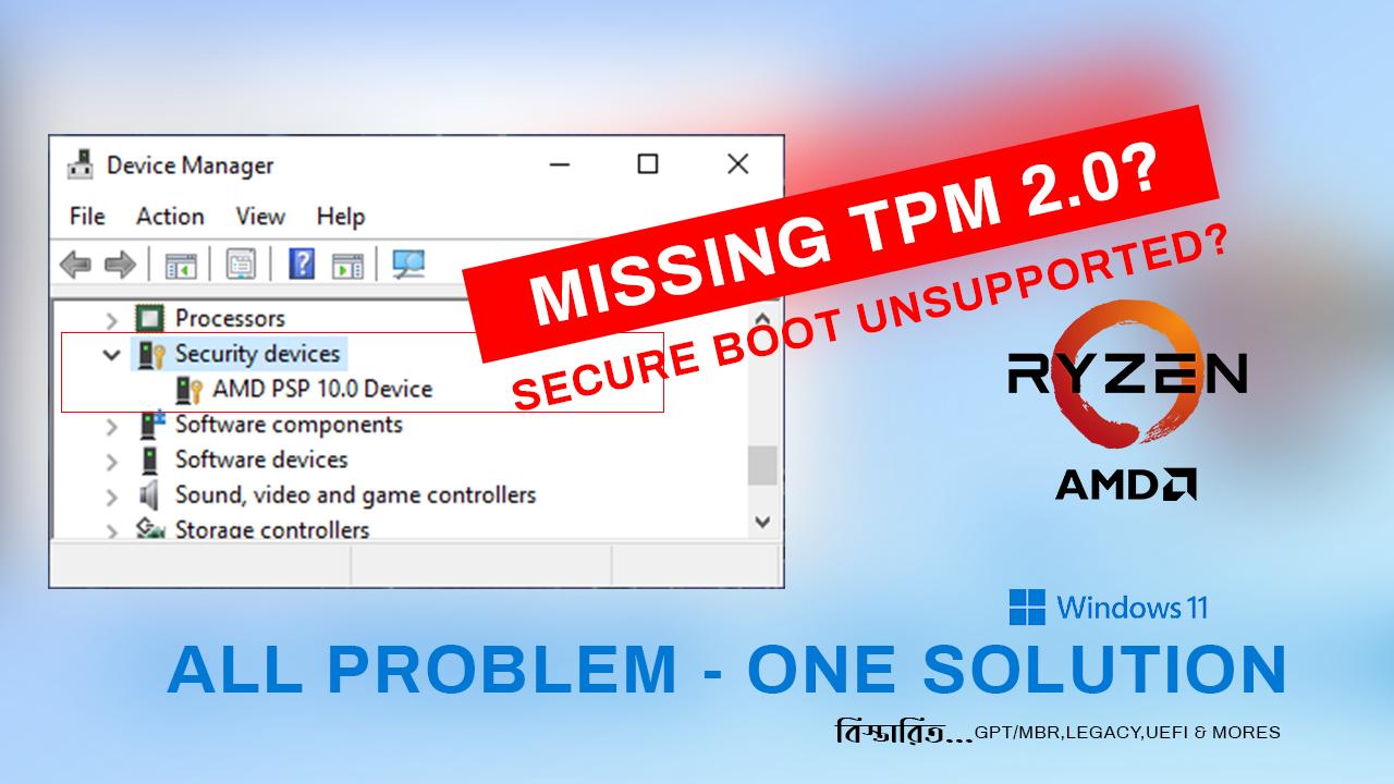 কিভাবে TPM & Secure Boot enable করবেন?   Windows 11 requirements   আরো বিস্তারিত