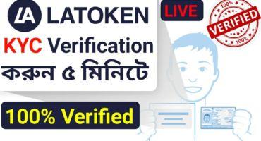 Latoken Airdrop থেকে কিভাবে ইনকাম করবেন A to z Guide ।  Latoken Exchange কি ভাবে  Accounts খুলবেন এবং ১০০%  KYC Full Verified করবেন
