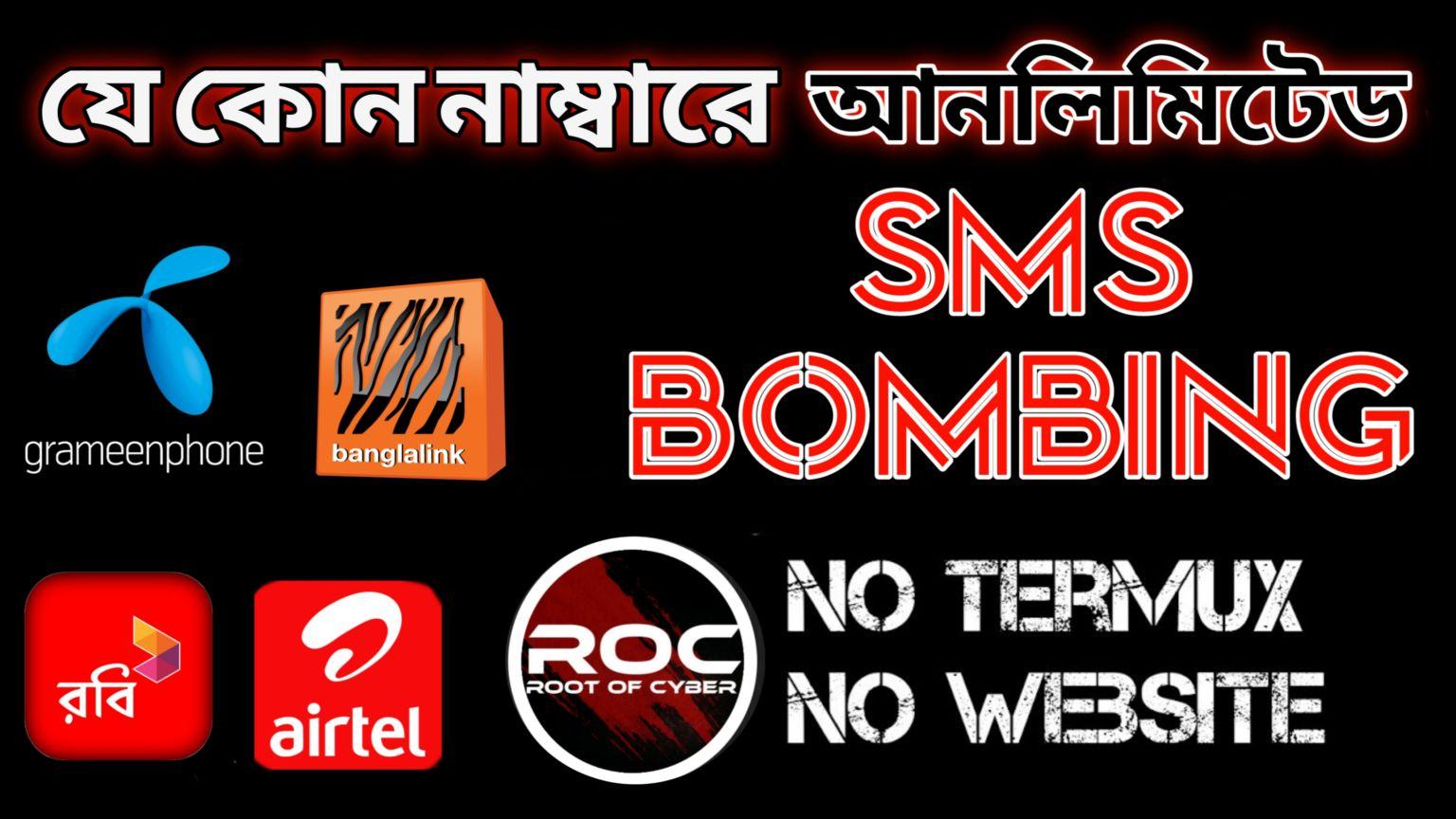 [ROC-X:13] Android App দিয়ে আনলিমিটেড SMS Bombing করূন বাংলাদেশি যে কোন নাম্বারে [No Termux, No Website]