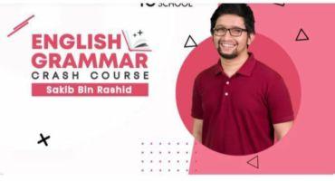 ডাউনলোড করে নিন 10 Minute School এর English Grammar Crash Course By Sakib Bin Rashid…