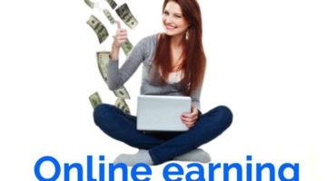 অনলাইন আর্নিং pdf download || Online income pdf