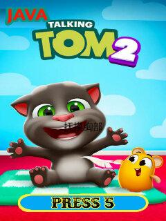 জাভা ফোনের জন্য নিয়ে নিন Talking Tom 2(Mod)