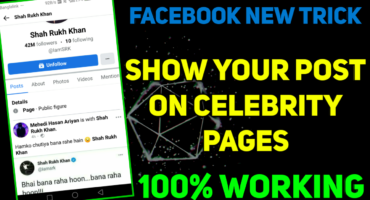 [HOT] ফেসবুকে যেকোনো সেলিব্রেটির পেজে আপনার পোষ্ট শো করান💥 | How to Show Your Post On Celebrity Pages 2021🔥