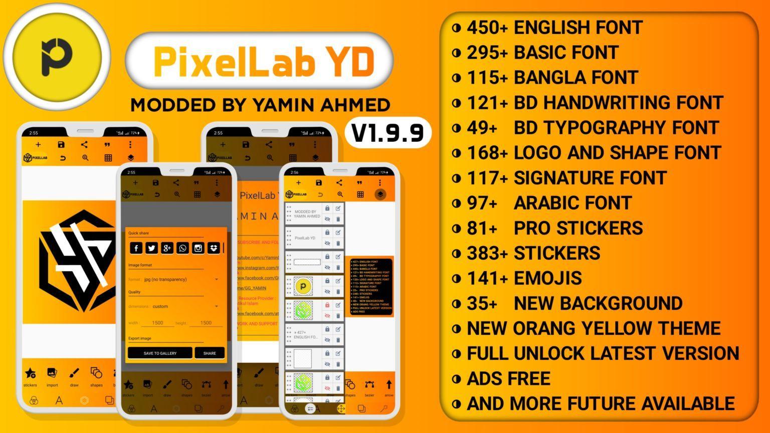 ডাউনলোড করে নিন PixelLab YD V1.9.9 আপডেট ভার্সন সাথে থাকছে অনেক ফিচার বিস্তারিত পোস্টে