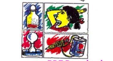 বিজ্ঞানের একশ মজার খেলা pdf বই download | Bigganer Akso Majar Khela